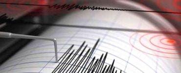 Cutremur în România, în această dimineață!