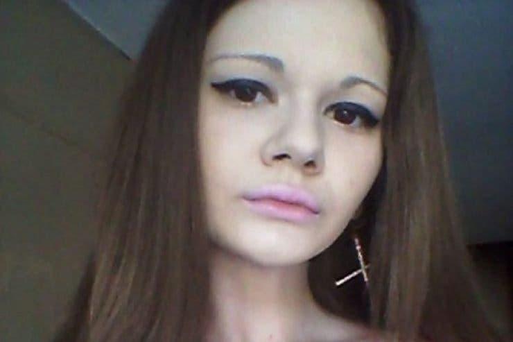 tânăra din Bulgaria
