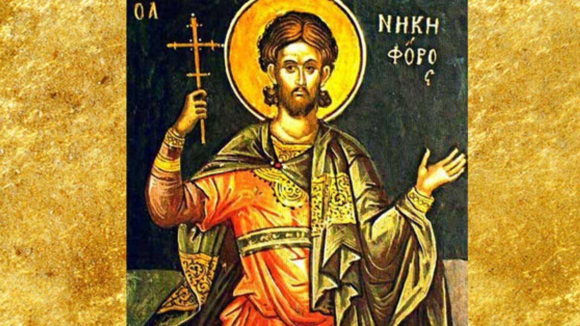 Imagini pentru calendar ortodox 9 februarie 2020 photos