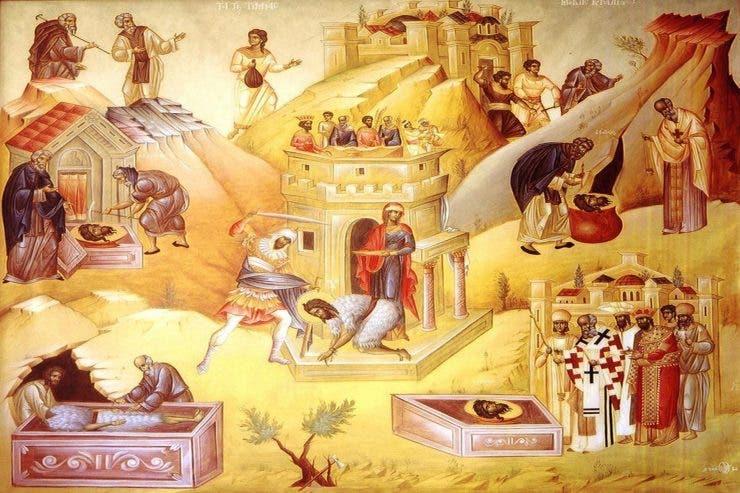 Sărbătoare creștină Aflarea Capului Sfântului Ioan