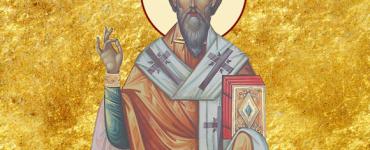 Sărbătoare creștină Sfântul Nichita Mărturisitorul