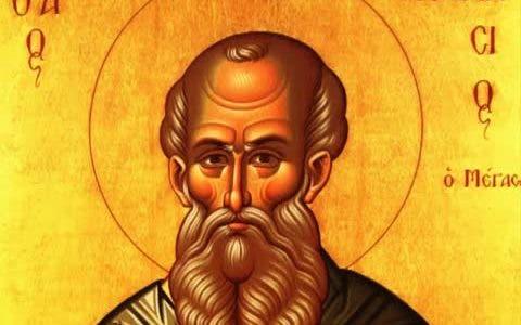 Sfântul zilei Sfântul Ierarh Atanasie