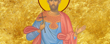 Sfântul Mucenic Luchilian