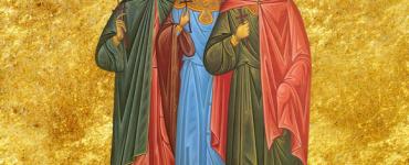 Sfinţii Mucenici Leontie, Ipatie şi Teodul