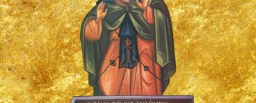 Sfnatul Sisoe