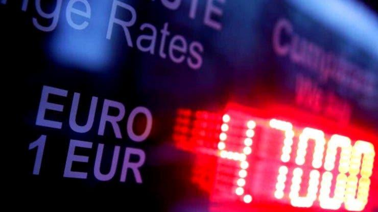 Curs valutar BNR 4 august 2020