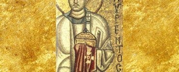 Sfântul Laurențiu