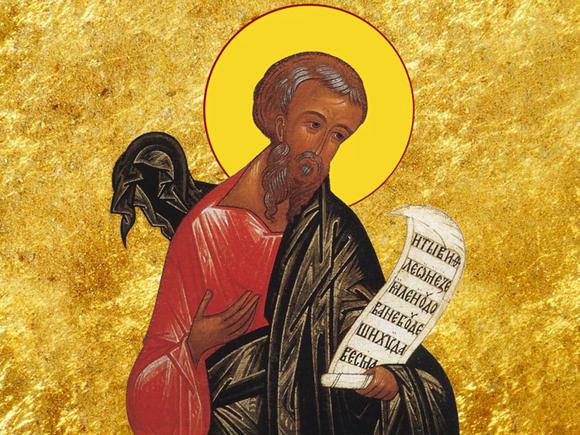 Sfântul Proroc Miheia