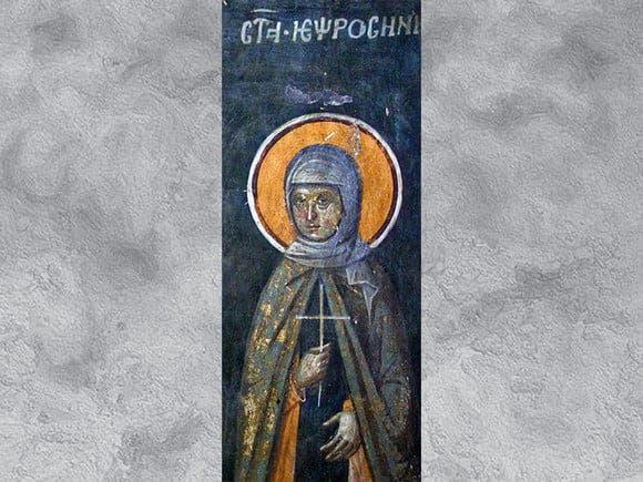 Sfânta Preacuvioasă Eufrosina