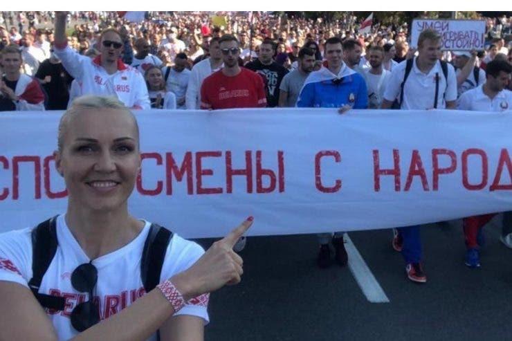 Yelena Leuchanka, baschetbalista inchisoare
