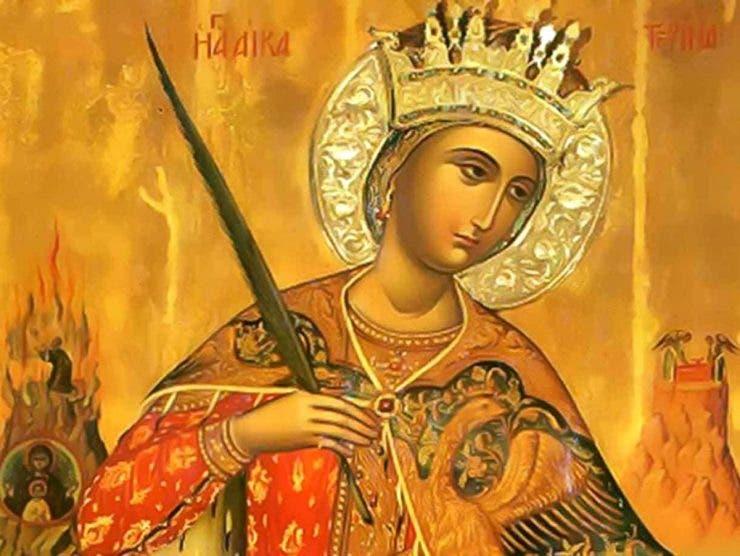 Sfânta Muceniță Ecaterina