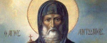 Calendar ortodox 17 ianuarie 2021