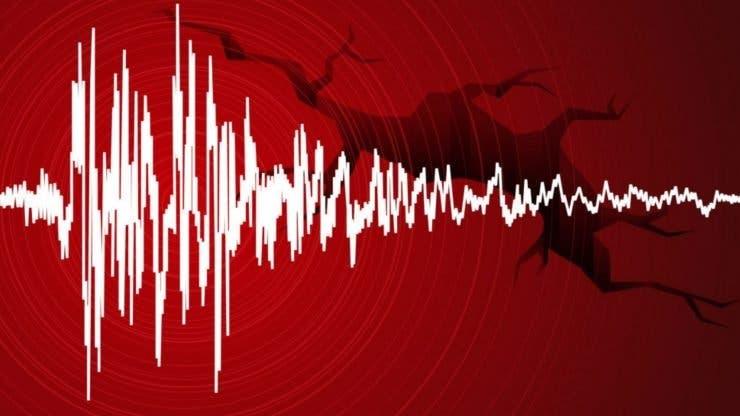 Seismic Center, anunț îngrijorător.