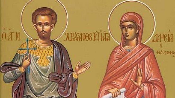 Calendar ortodox 19 martie 2021