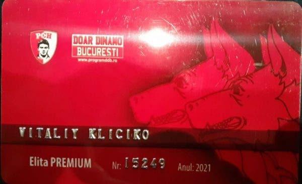 Card DDB