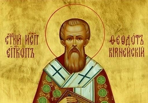 Calendar ortodox 18 mai 2021. Azi este prăznuit Sfântul Mucenic Teodot, protectorul familiei