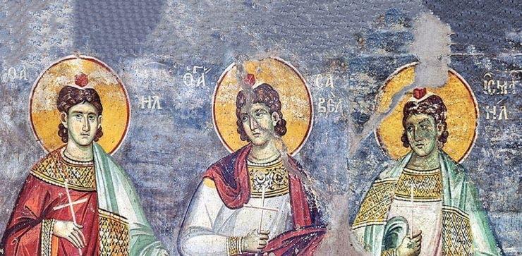 Sfinții Mucenici Manuil, Savel și Ismail
