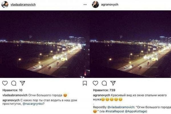 O tânără a făcut o descoperire șocantă pe contul de Instagram! Și-a părăsit soțul fără să stea pe gânduri